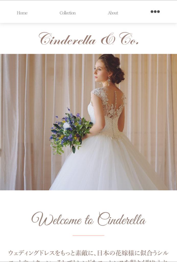 WEDDING-CINDERELLA